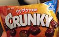 Rant 71 October 2014: Make it Crunky